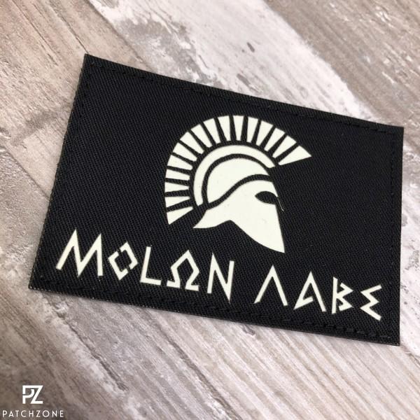 Spartan Molon Labe (vers. Farben)